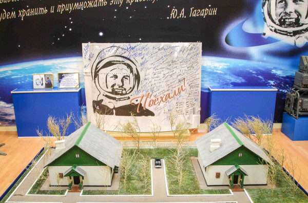 Baikonur Space Launch Center