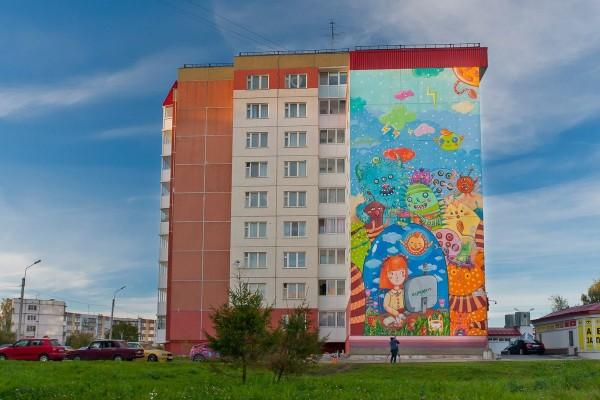 Kaspersky Lab Mural Art