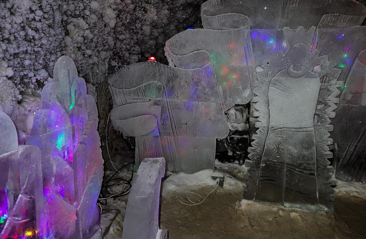 Permafrost Museum