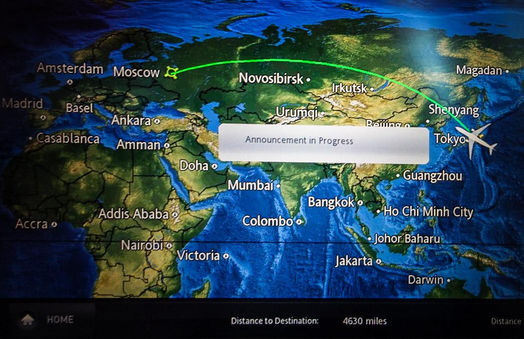 Из Токио в Москву