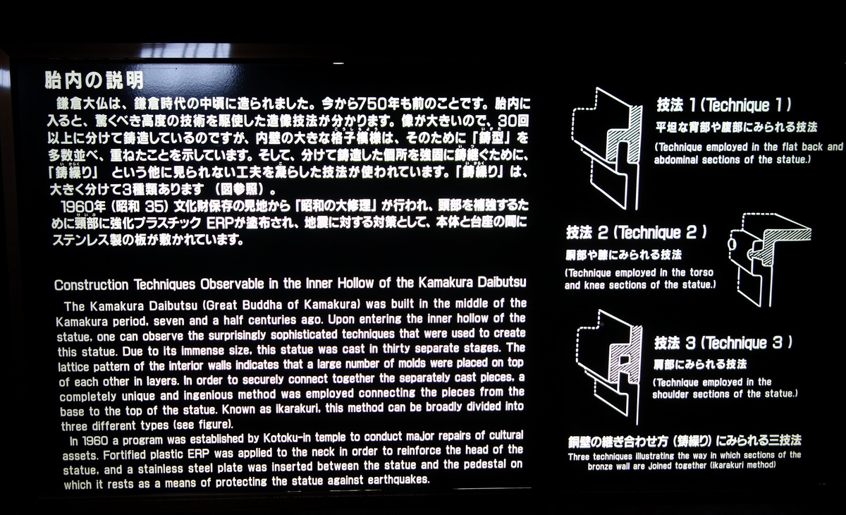 tokyo-osaka-hakone-13