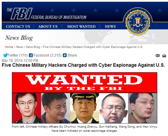 Срочно разыскиваются китайские хакеры! Нашедшему - вознагаждение!