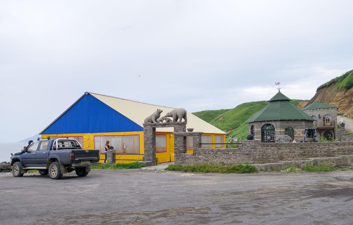 остров Итуруп, Курилы, город Курильск