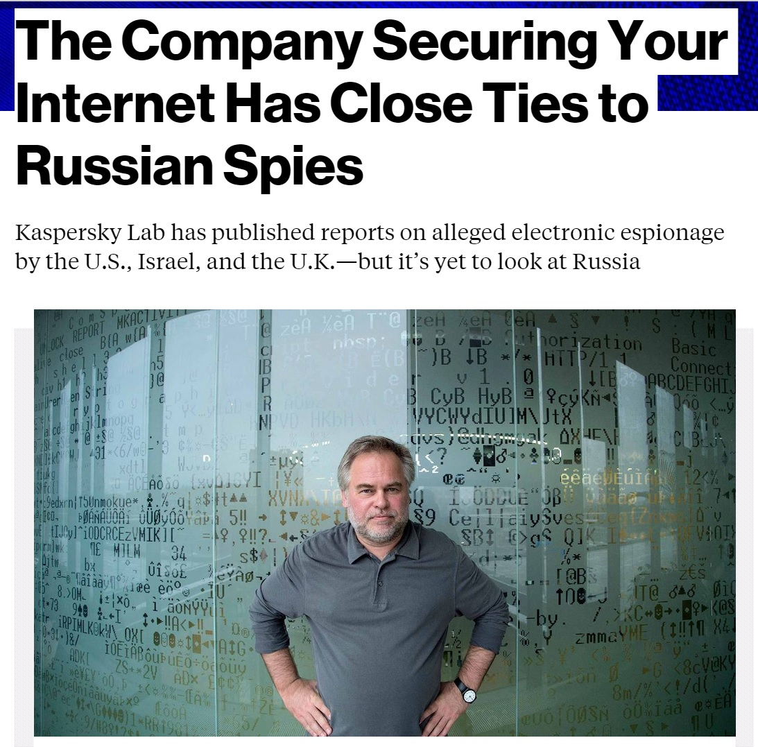 Bloomberg лжёт