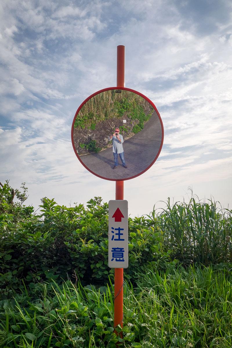 aogashima-island-japan-51