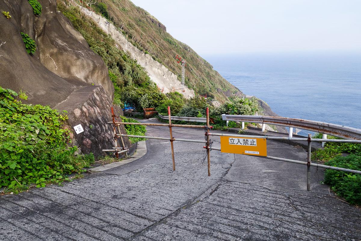 aogashima-island-japan-37