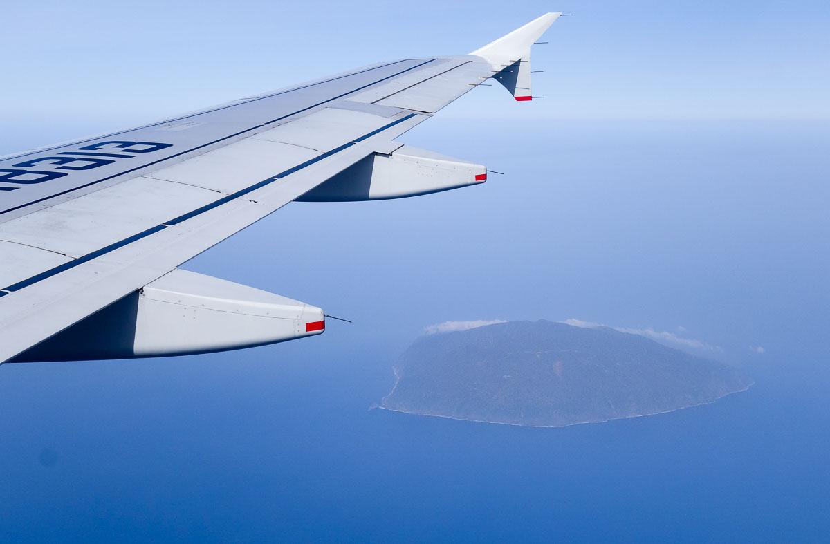 aogashima-island-japan-4