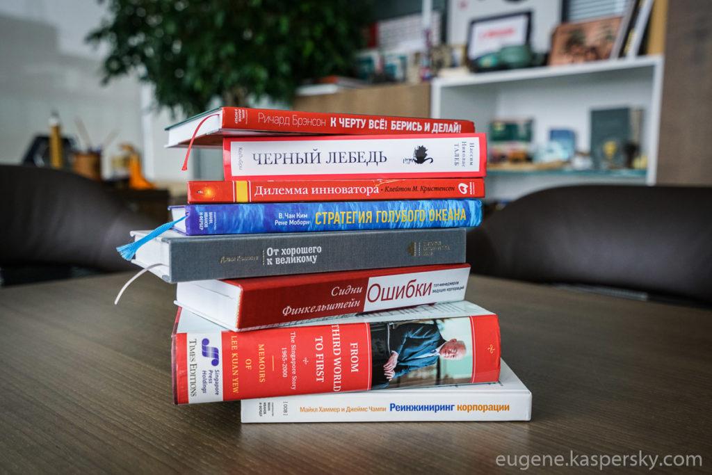 Полезные бизнес-книги