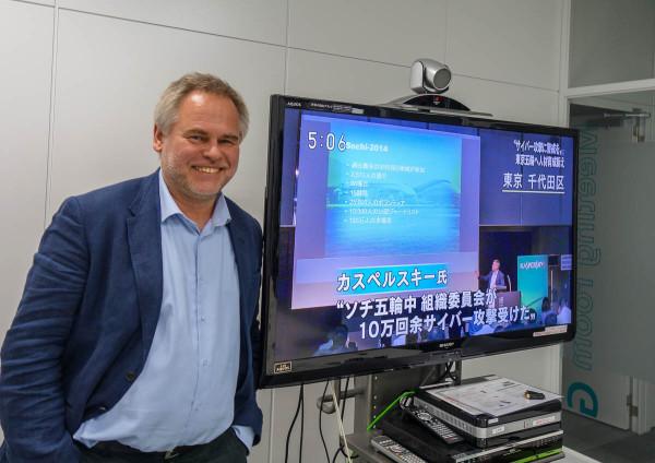 Familiar face on Japan TV. Nice!