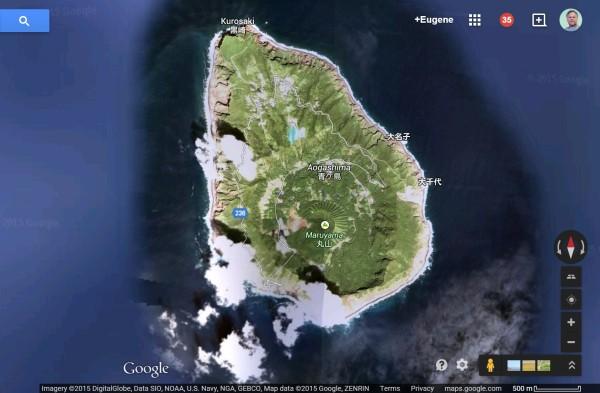 aogashima-island-japan-2