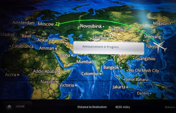 東京からモスクワ