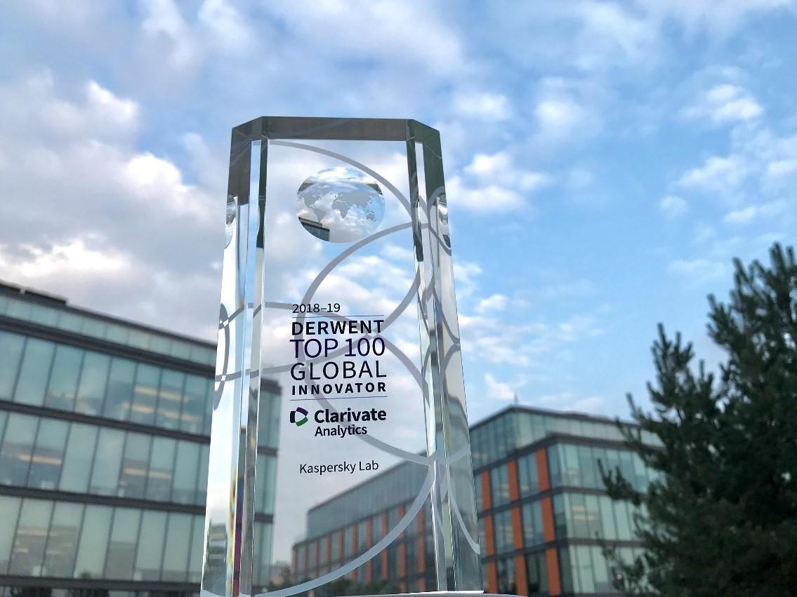 グローバルイノベーター TOP 100