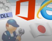Уязвимость нулевого дня в IE использована для атаки на японские СМИ