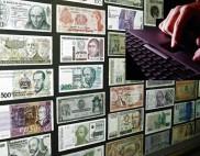 удаленный доступ к банковским счетам