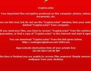 CryptoLocker требует выкуп