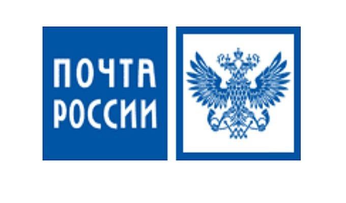 """""""Почта России"""" предупреждает"""
