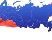 Россия и кибербезопасность