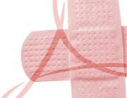 Adobe Acrobat patch
