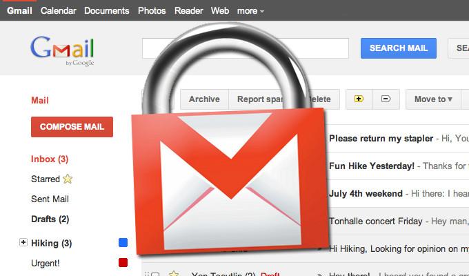 Google зашифровала Gmail