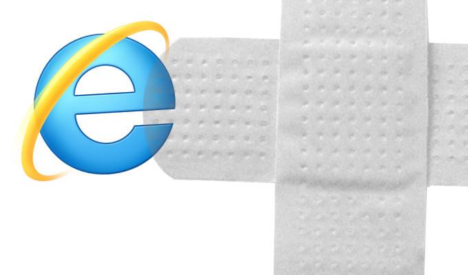 Microsoft латает IE
