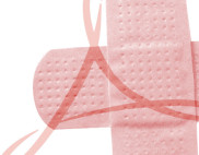 Adobe Acrobat Reader patch