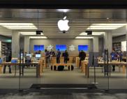 apple_iOS_8.3