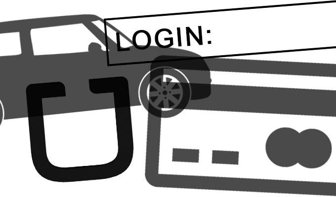 uber_logins