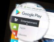 Google Play 2