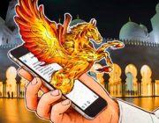 pegasus-mobile-spyware