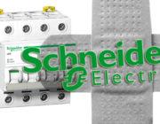 Schneider patch
