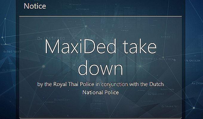 Bulletproof-услуги MaxiDed более не доступны | Threatpost