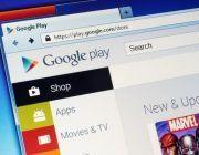 Google Play 700