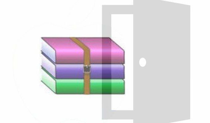 WinRAR-backdoor