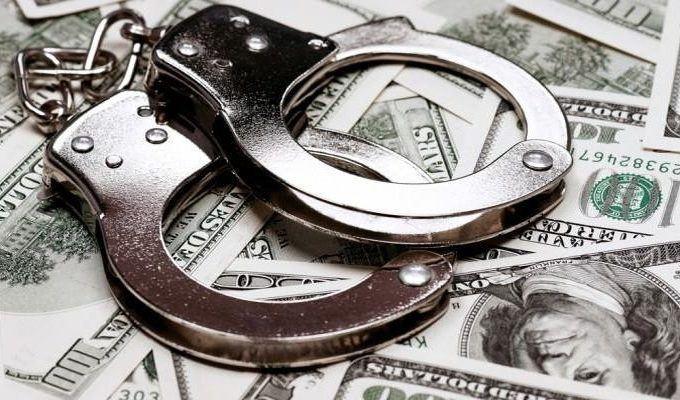 arrest-700