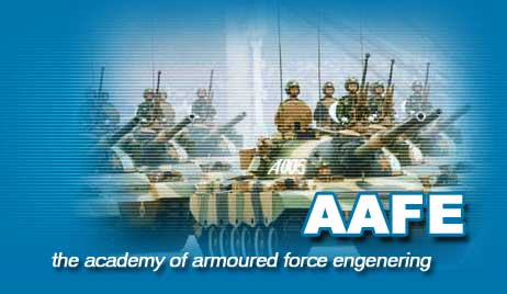 The Academy of Armoured Force Engenering