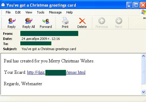 In December we also recorded an interesting Christmas mass mailing...