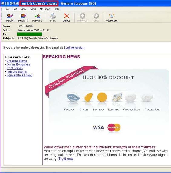 Email virus viagra