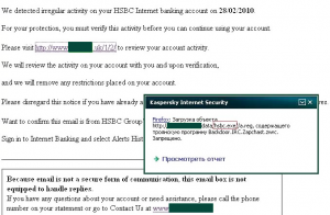 The mass mailing distributed in the name of HSBC