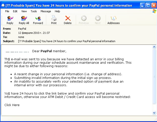 In February we recorded a phishing attack that was performed extremely carelessly