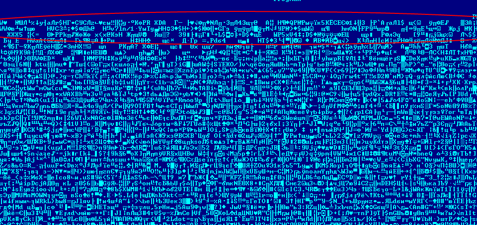 File fragment containing the main body of Virus.Win32.Virut.ce
