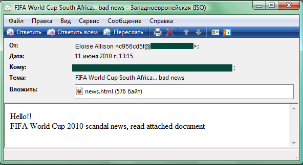 Examples of emails taking advantage of World Cup fever-2