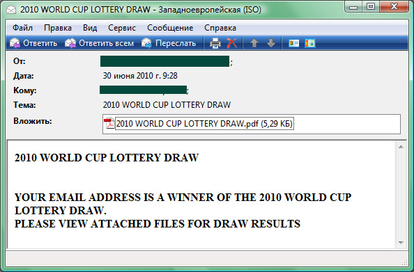 Examples of emails taking advantage of World Cup fever-1
