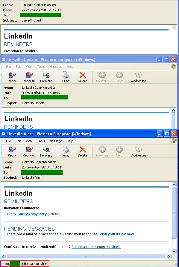 Samples of fake notifications from LinkedIn containing a link to a site infected by Zbot
