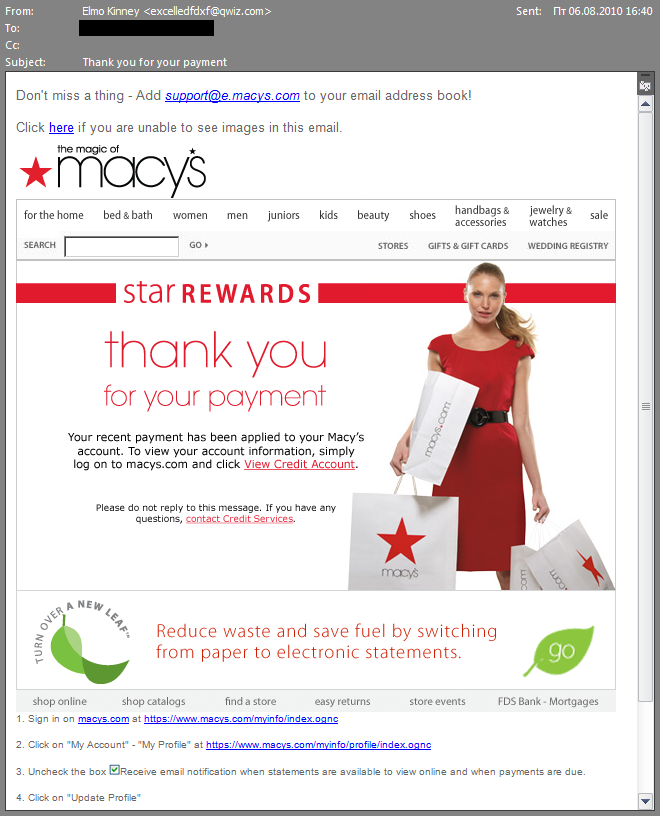This spam mail resembles an email from Macys