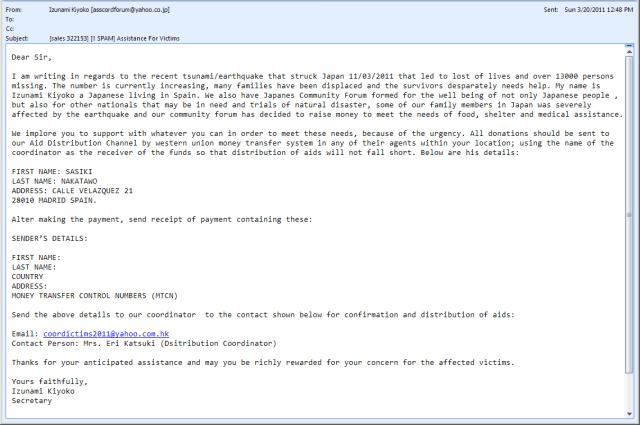 Japan Quake Spam (II) | Securelist