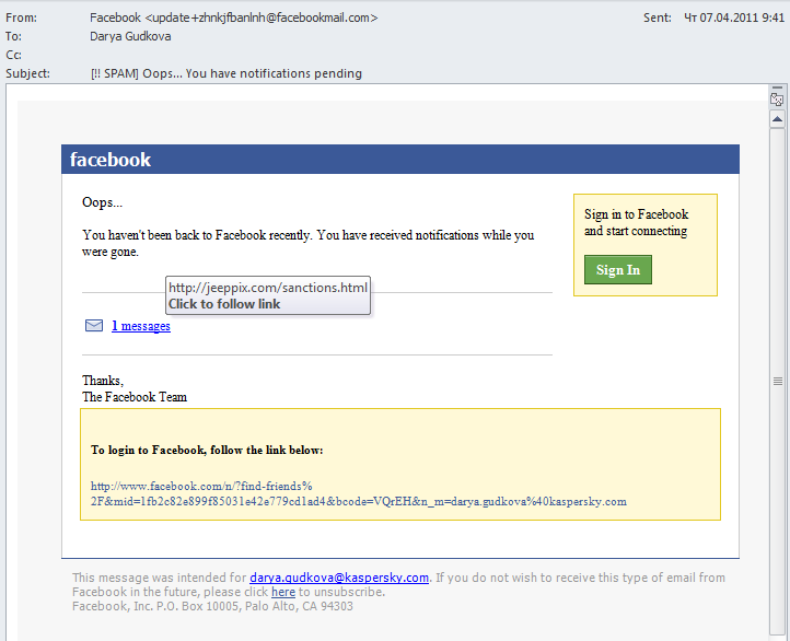 Below is a fake Facebook notification containing a link to a malicious site