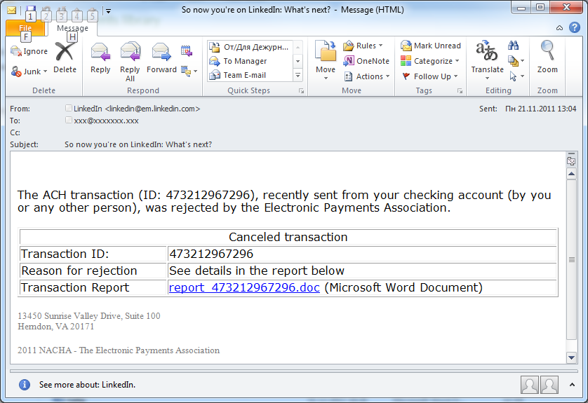 Notably, Novembers spam included several mass mailings which contained fake notifications from LinkedIn.