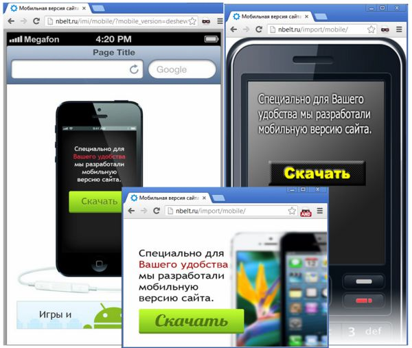 backdoor androidos obad a apk download