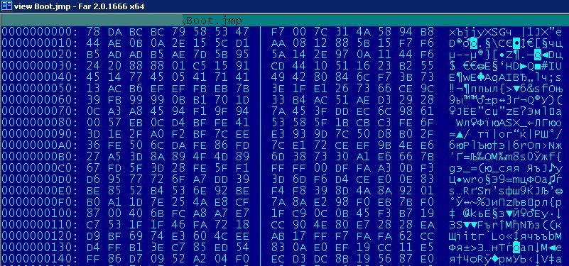 Boleto_malware_18