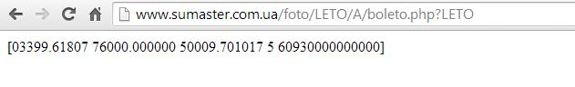 Boleto_malware_13